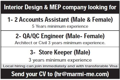 interior design and mep company announces vacancy