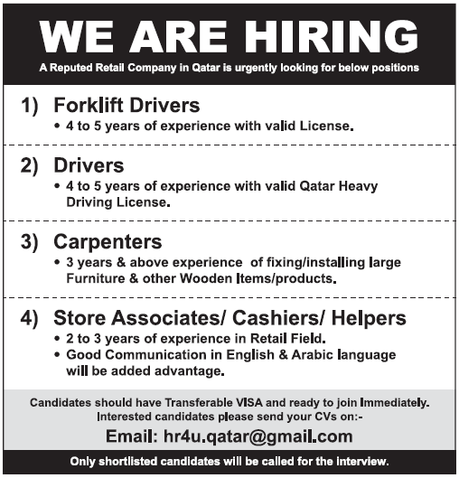 we are hiring for retail company