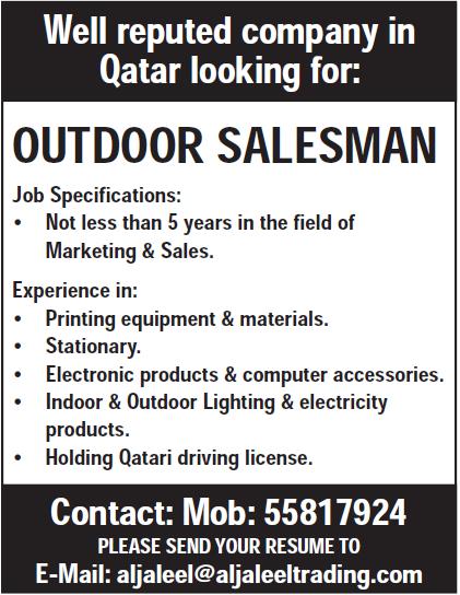 outdoor salesman