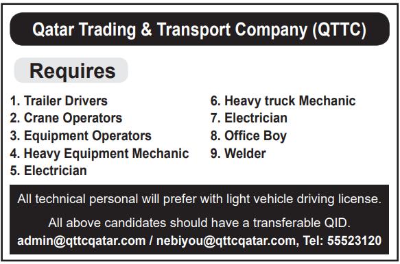 qatar trading and transport company