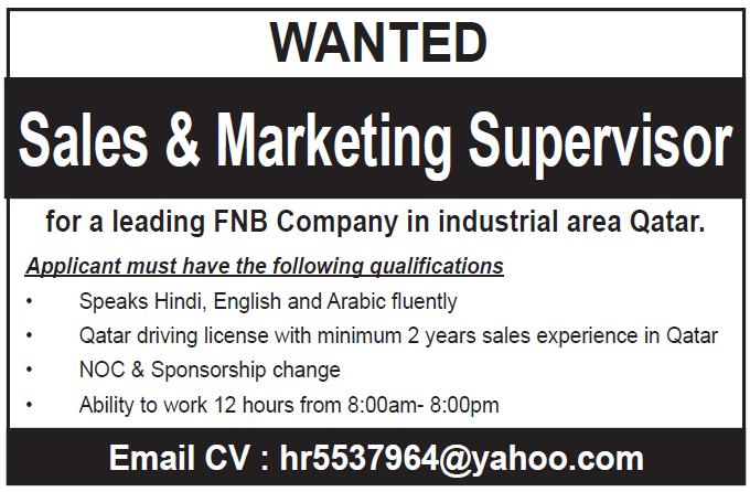 sales and marketing supervisor