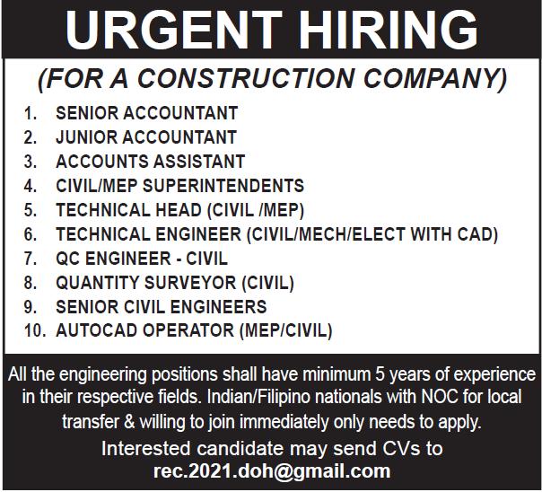 urgent hiring 1