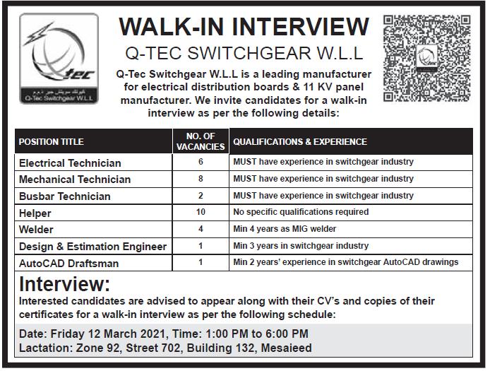 walk in interview q tec switchgear wll
