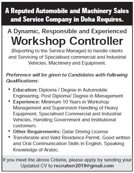 workshop controller