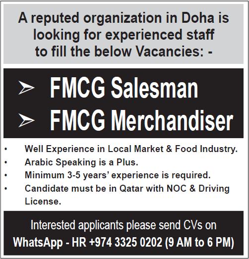 FMCG Salesman FMCG Merchandiser