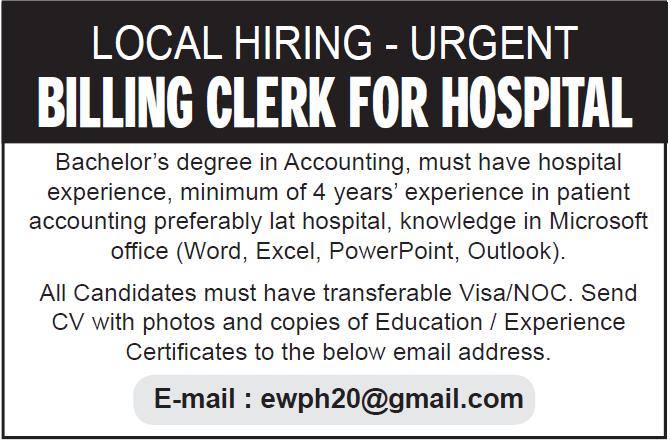 billing clerk for hospital