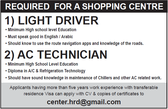 light driver and ac technician
