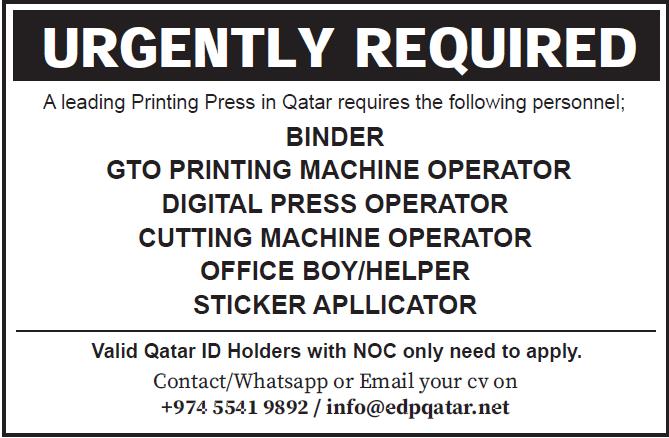 Vacancy at printing press