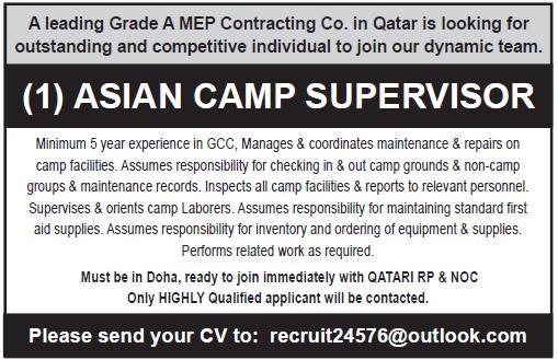 asian camp supervisor