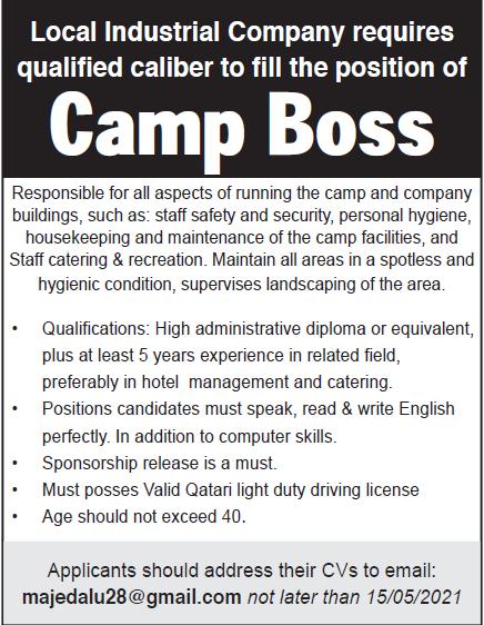 camp boss