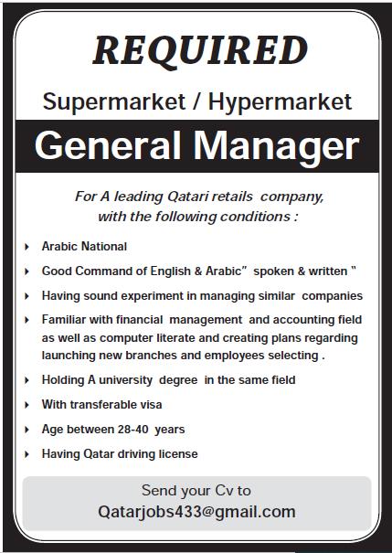 general manager for supermarket-hypermarket
