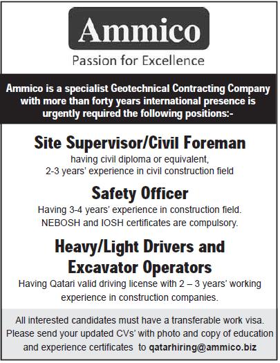 job vacancy at ammico
