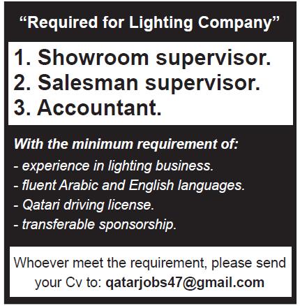 lighting company