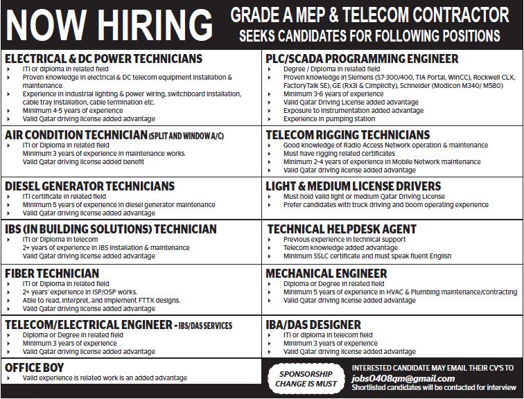 now hiring grade a mep and telecom contractor