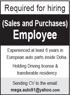 sales and purchases employee