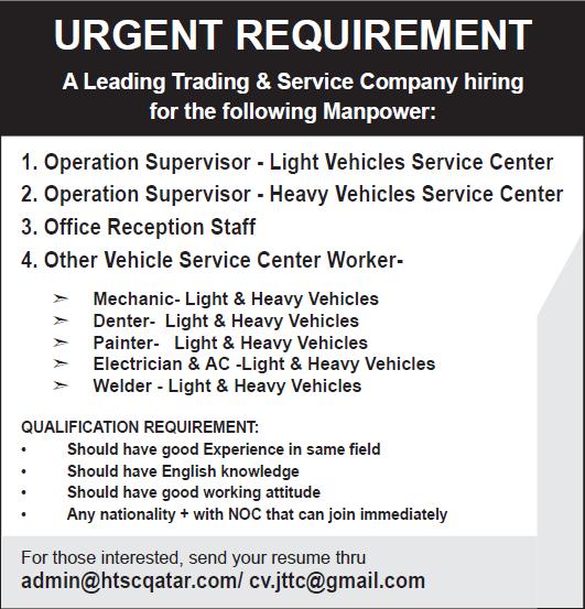 trading and service company hiring