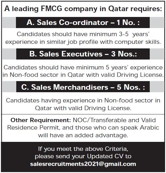 FMCG company in Qatar requires