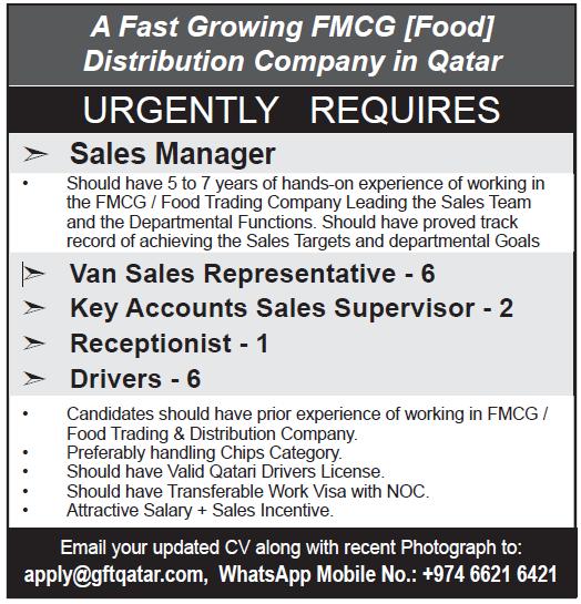 fast growing fmcg company