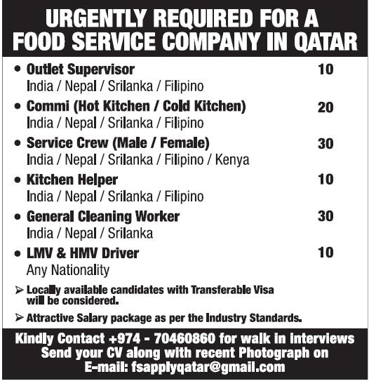 food service company in qatar