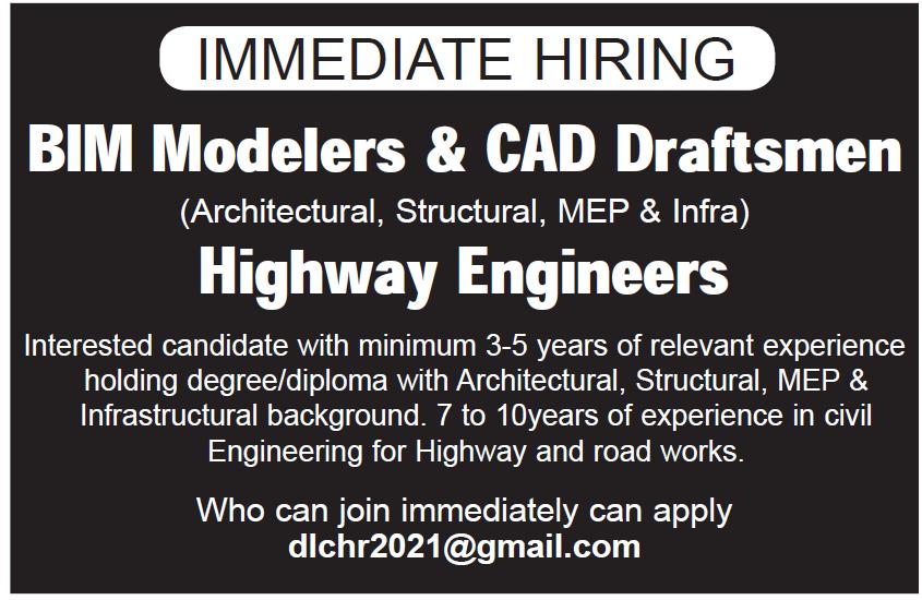 highway engineer