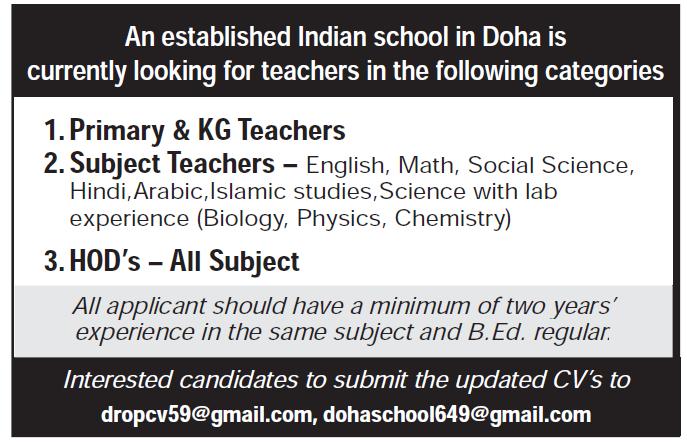 indian school in doha