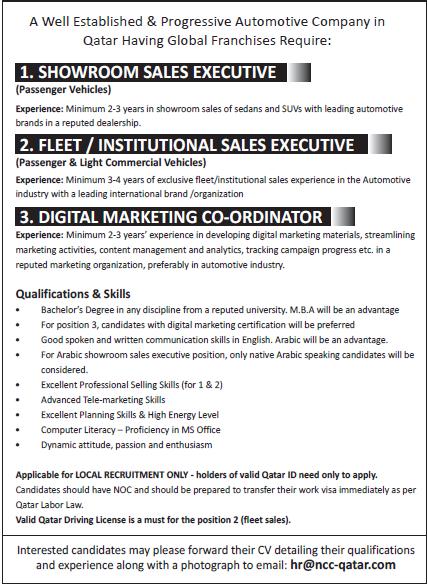 job at automotive company