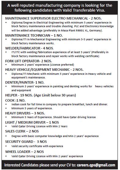 job vacancy at manufacturing company