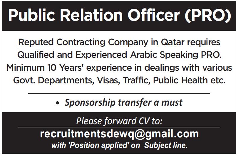 public relation officer