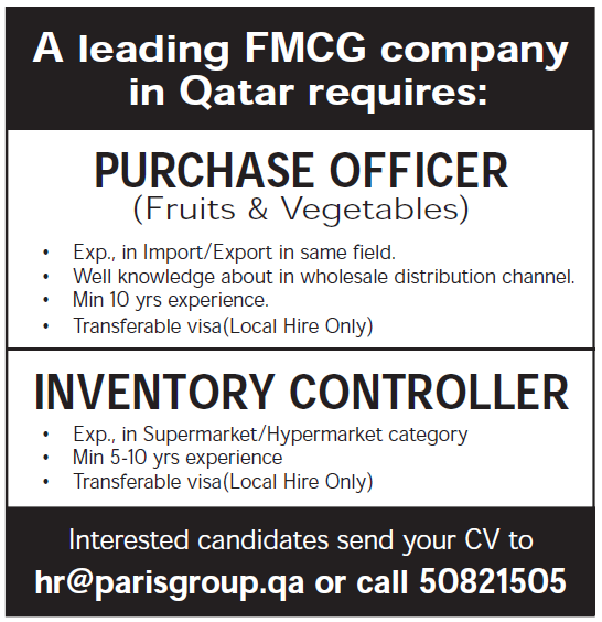 purchase officer and inventory controller