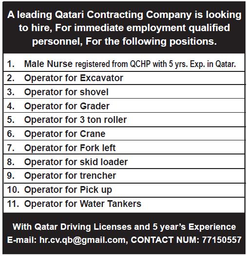 qatari contracting company