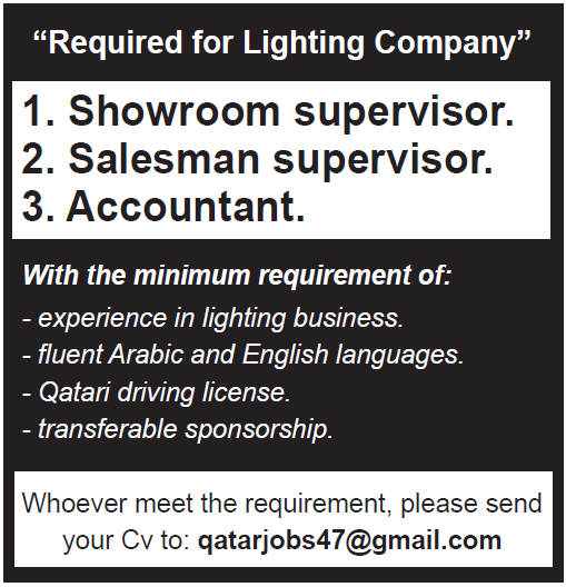 required for lighting compay