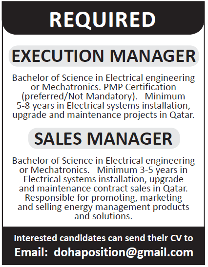 execution manager-salesmanager