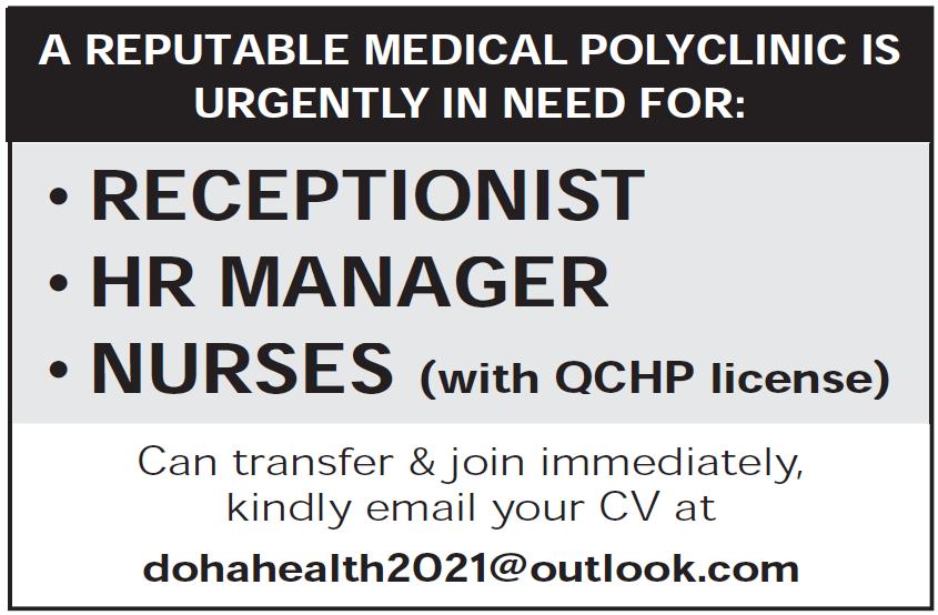 medical polyclinic