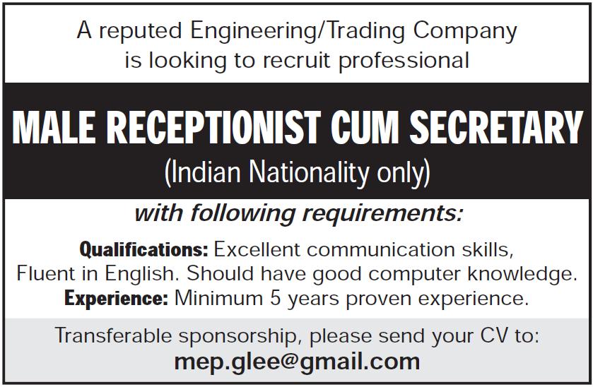 receptionist cum secretary