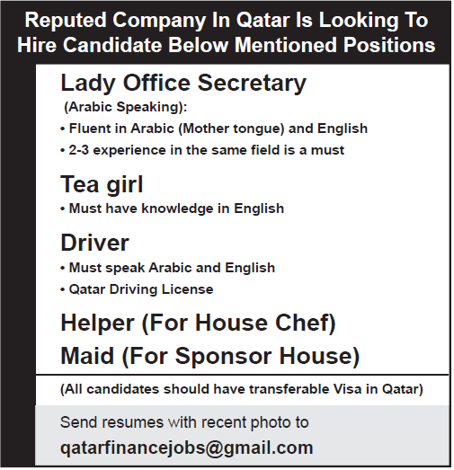 reputed company in qatar