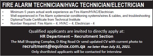 urgent hiring1
