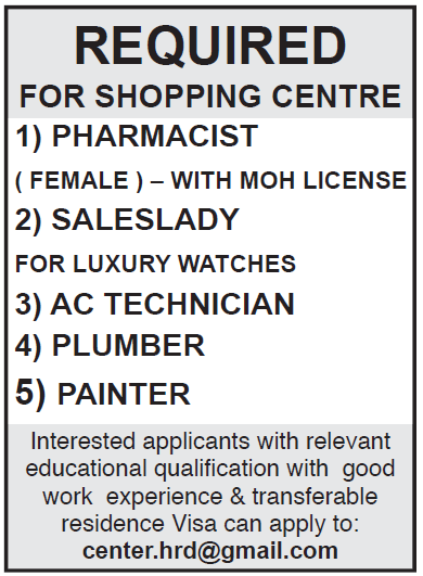 REQUIRED for shopping center