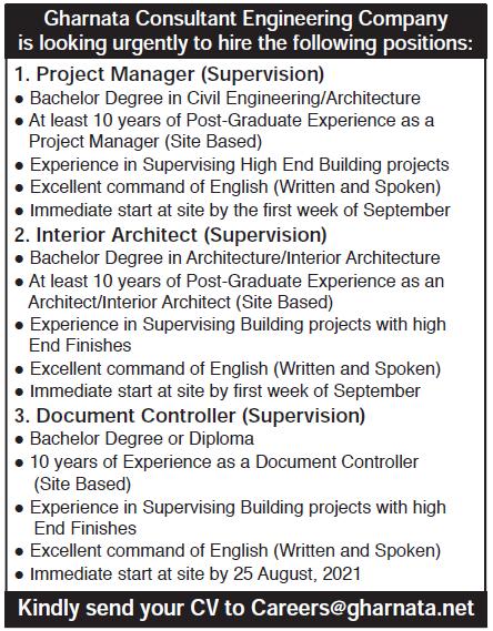 engineering company