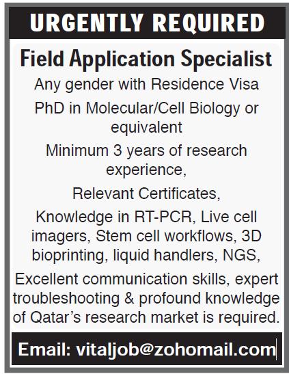 Field Application Specialist