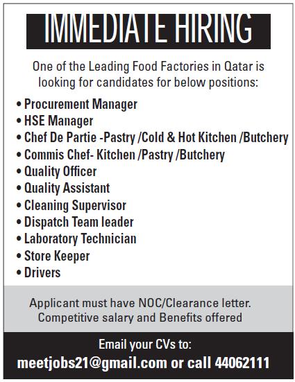 immediate hiring 1