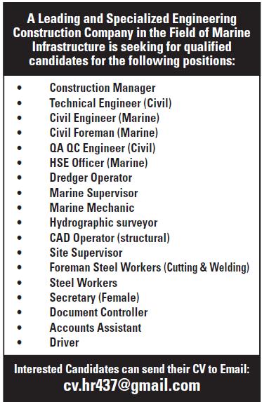 specialised engineering