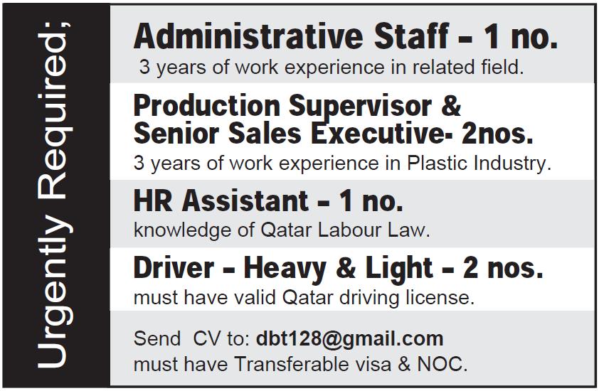 urgently hiring