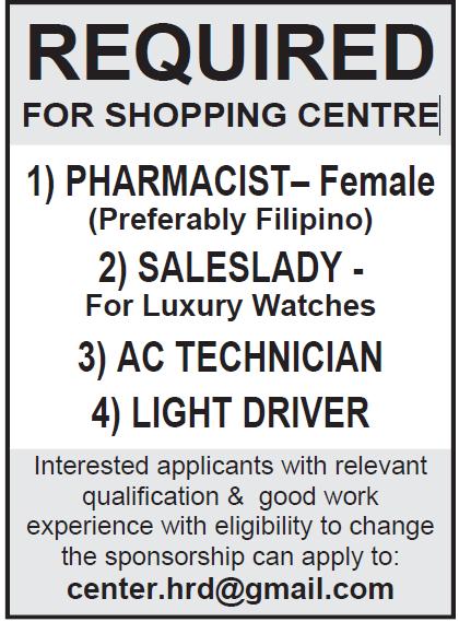 vacancy at shopping center