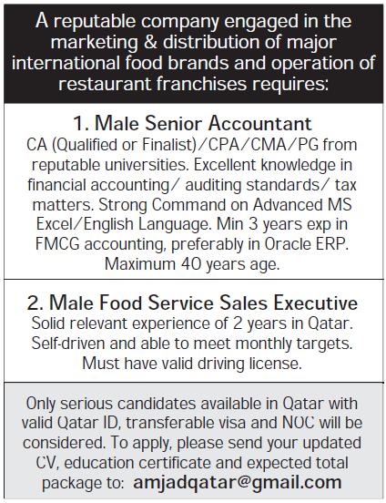 vacancy qatar