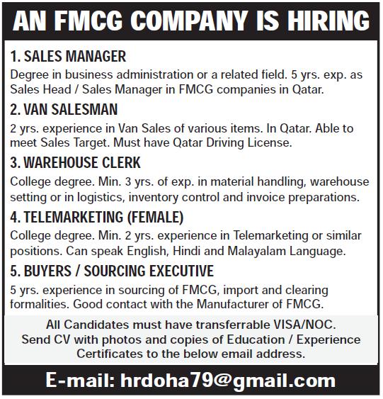 an fmcg company is hiring