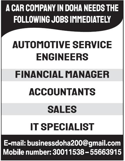 car company vacancy