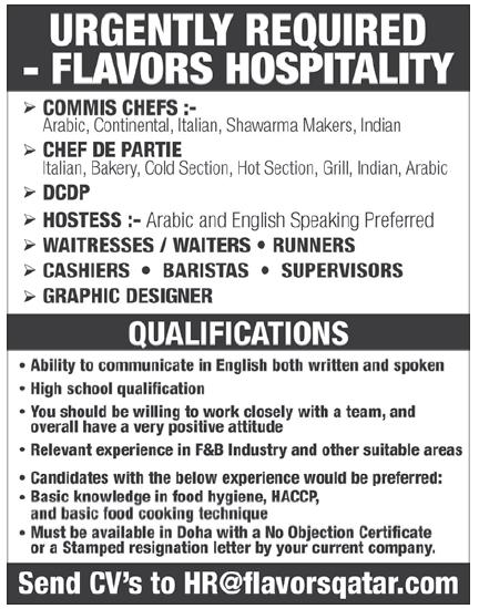 flavors hospitality