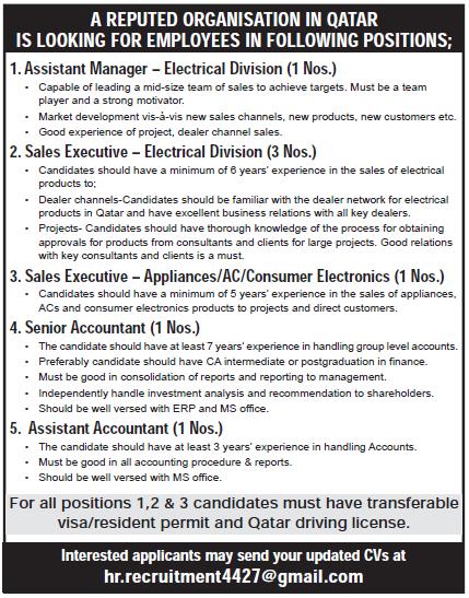 job in reputed organization in qatar