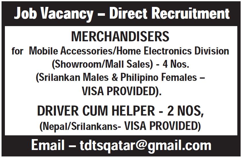 job vacancy-direct recruitment