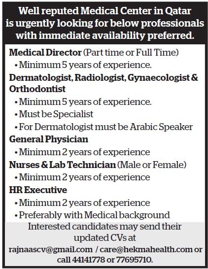 medical center in Qatar